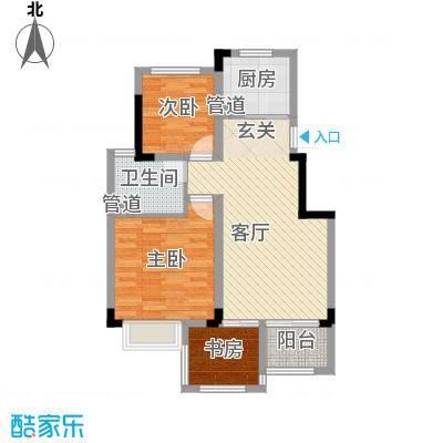 华宇林泉雅舍78.00㎡高层A户型2室2厅1卫1厨