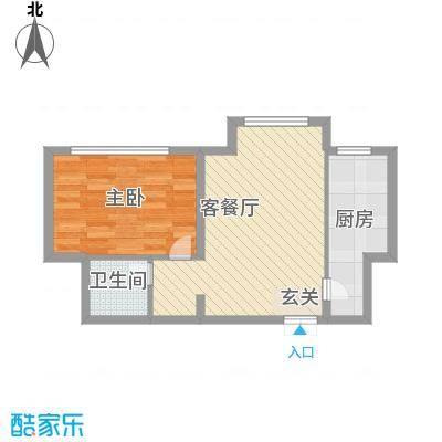 学府・未来城66.00㎡14#C户型1室1厅1卫1厨