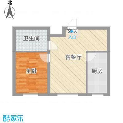 畅心园63.40㎡C2户型1室1厅1卫1厨