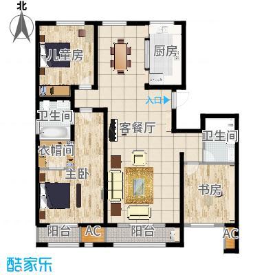 新华联雅园156.70㎡D户型2室2厅2卫-副本