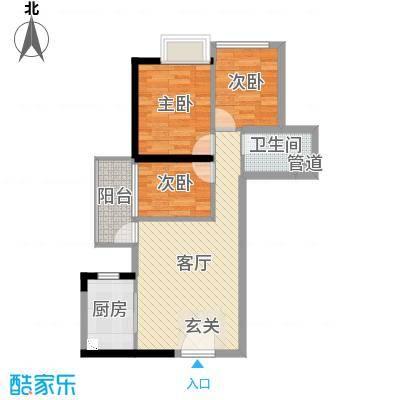 万科・珠江东岸73.00㎡户型3室3厅1卫1厨