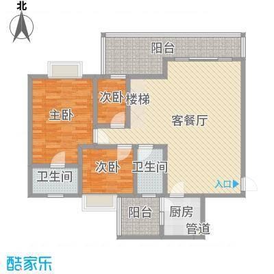 岭南世家11.20㎡十二栋01、04复式首层户型3室2厅2卫1厨-副本