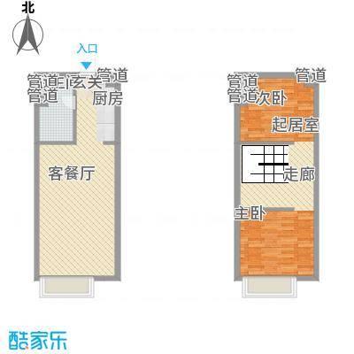 上海_合景峰汇公寓_2016-07-29-1536