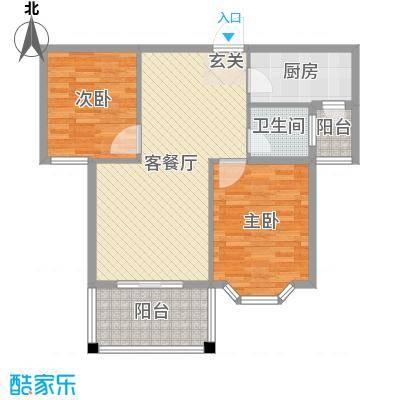 航宇香格里拉86.24㎡D2户型2室2厅1卫1厨