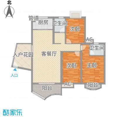 未来海岸蓝月湾136.36㎡F户型3室2厅2卫1厨-副本