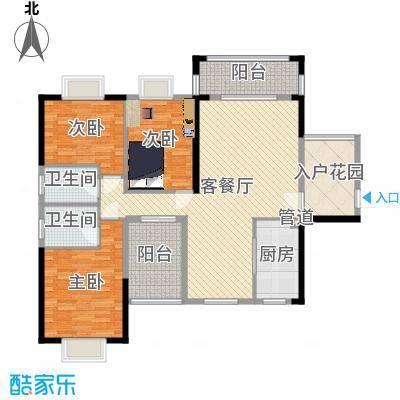 海悦云天125.47㎡1栋2单元01、2单元02户型3室2厅2卫1厨-副本
