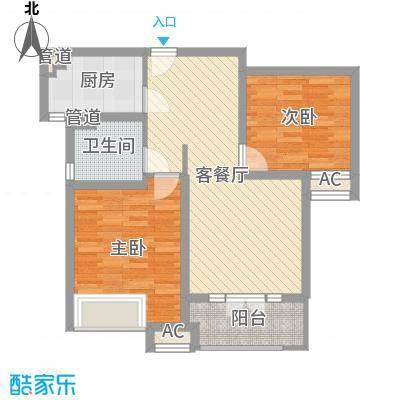 上海_凯迪虹桥晶舍_2016-08-02-1513