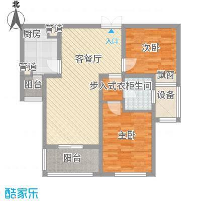 中央广场90.00㎡中央广场户型图H户型2室2厅1卫1厨户型2室2厅1卫1厨-副本