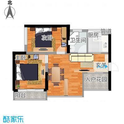 爱琴海61.33㎡7栋02户型2室2厅1卫1厨-副本