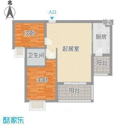 东方红广场7.00㎡A2户型2室2厅1卫1厨-副本