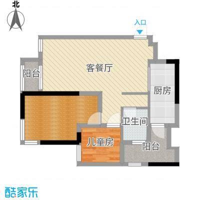 晟凡・兴龙湖一号74.81㎡户型2室2厅1卫