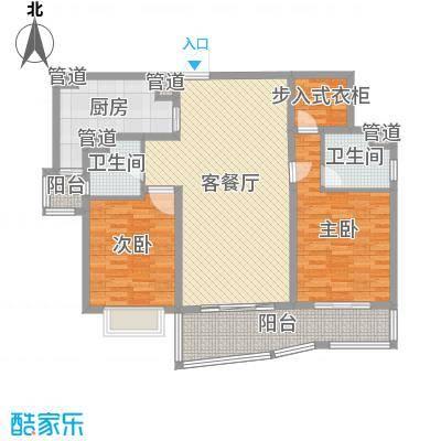 上海_虹桥乐庭铂晶馆_2016-08-06-1656