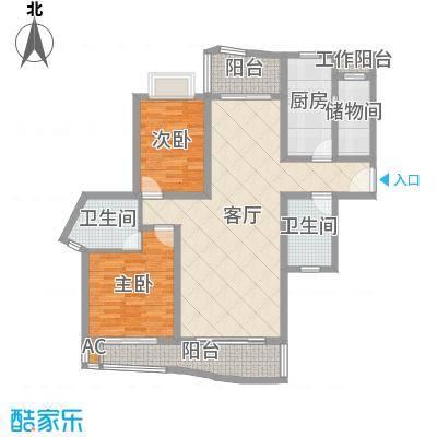 上海_虹桥乐庭铂晶馆_2016-08-06-1658