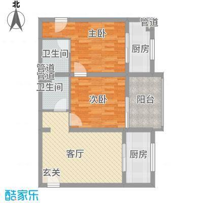 太白小区90.00㎡太白小区户型图2室1厅1卫90㎡户型2室1厅1卫-副本