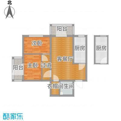 左厨房-墙显示黑色-副本