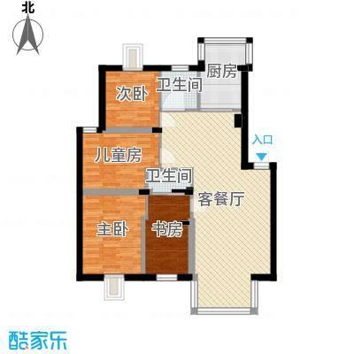 漾河公寓3室2卫2厅 - 副本 - 副本 - 副本 - 副本-副本-副本-副本