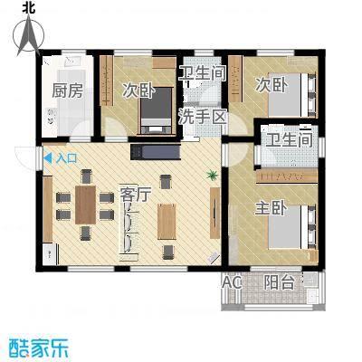 方案1——客厅、餐厅分离