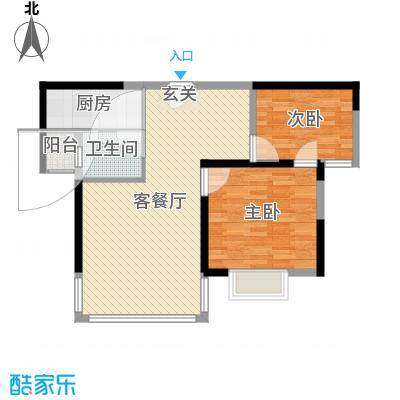胜利华庭85.00㎡1#4#楼B-2户型2室2厅1卫1厨-副本