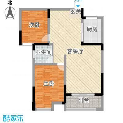 优山美地88.00㎡D2户型2室2厅1卫1厨