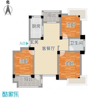 清城美墅11.00㎡C4东边户户型3室2厅1卫1厨-副本