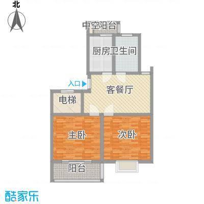 西欧名邸89.08㎡西欧名邸户型图3期6#楼A1户型2室1厅1卫1厨户型2室1厅1卫1厨-副本