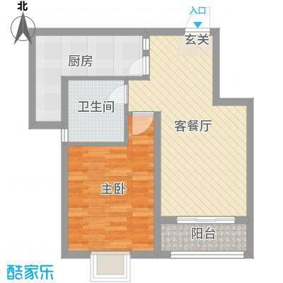 众城名府60.37㎡二期A1户型1室1厅1卫