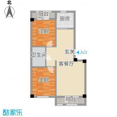 华恒・金域澜庭79.37㎡LT-8户型2室2厅1卫1厨