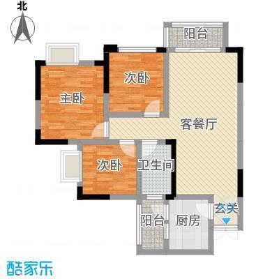 凯鑫华府88.00㎡C-1户型2室2厅1卫1厨