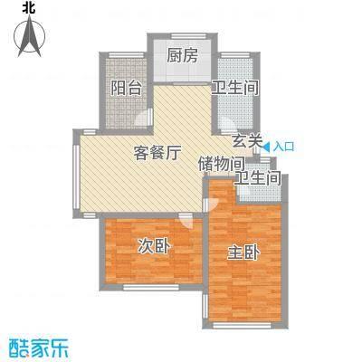 海阳海天景苑85.00㎡E户型3室3厅1卫1厨