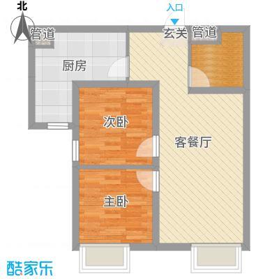 万科金域长春75.00㎡高层户型2室2厅1卫1厨