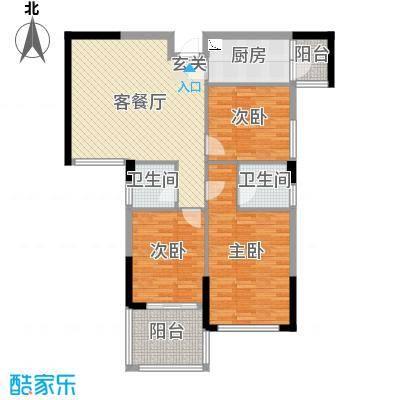 嘉福国际106.00㎡二期5#B户型3室3厅2卫1厨