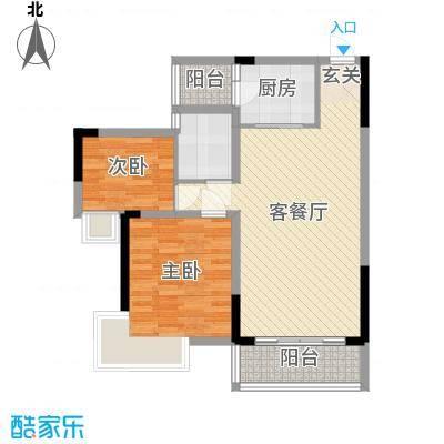 盛世家园81.38㎡户型2室2厅1卫1厨