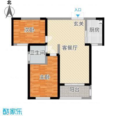 建业壹号城邦87.63㎡户型2室2厅1卫1厨