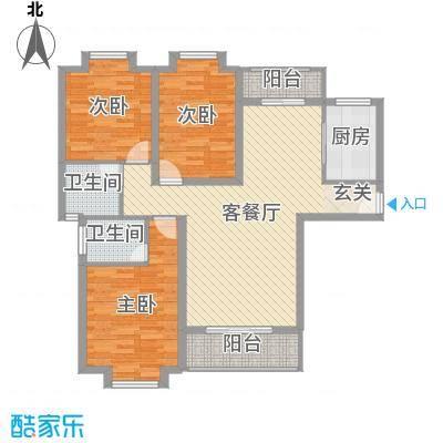锦泰・山水缘115.27㎡户型3室3厅2卫1厨