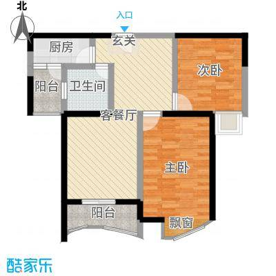 康龙国际广场・龙吟台83.58㎡1-D户型2室2厅1卫1厨