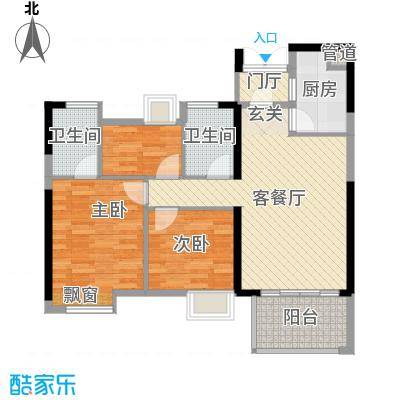 中茵蔚蓝国际89.50㎡A3户型3室3厅2卫1厨
