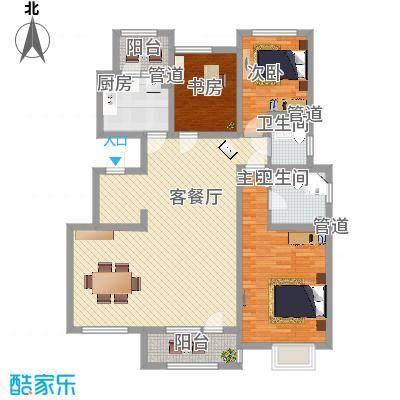 生态城公园360°138.51㎡21#楼三居户型3室2厅2卫1厨-副本