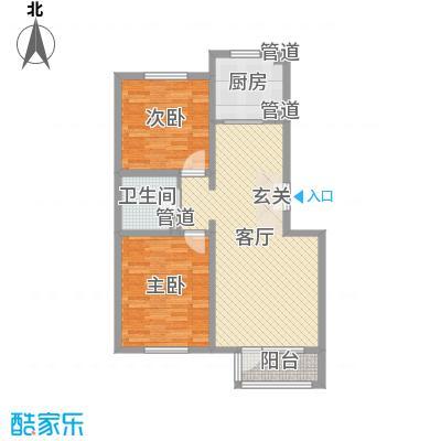 梨花江苑96.76㎡E户型2室2厅1卫1厨