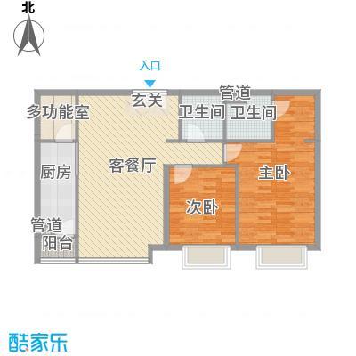 富力城D区D12-03户型2室2厅2卫1厨