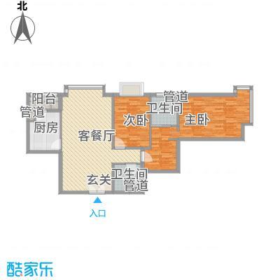 富力城D区D9-01户型2室2厅1卫1厨