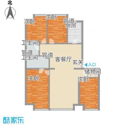 UHN国际村181.99㎡9#P户型4室2厅2卫1厨