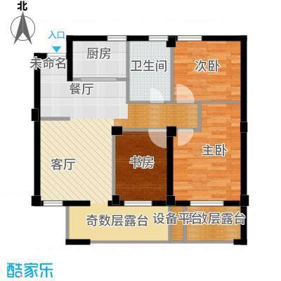 九洲芳园88.63㎡户型3室1卫1厨