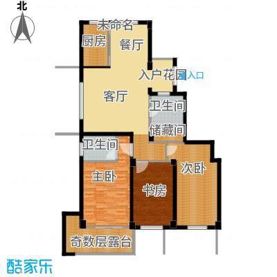 九洲芳园133.64㎡户型3室2卫1厨