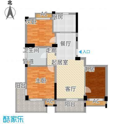 元都新景公寓106.00㎡2幢1单元D2户型3室2厅1卫1厨