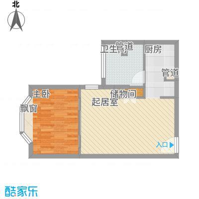 协和城63.68㎡II座总统公寓G户型1室1厅1卫1厨