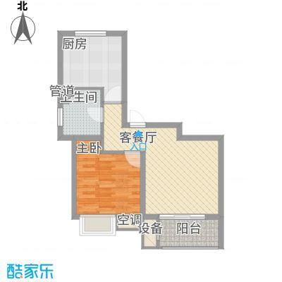 明城海湾新苑69.24㎡A2户型1室1厅1卫1厨