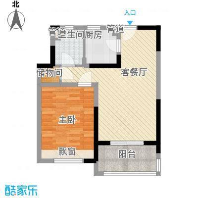 中金海棠湾72.69㎡F房型户型1室2厅1卫1厨