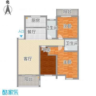 东海未名园125.00㎡户型3室1厅2卫1厨