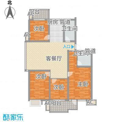 滨江庆和苑129.00㎡滨江庆和苑4室2厅2卫1厨户型4室2厅2卫1厨