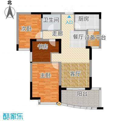 锦绣江南115.17㎡户型3室1卫1厨